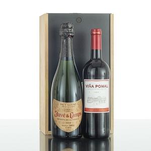 Caja de vinos madera 304
